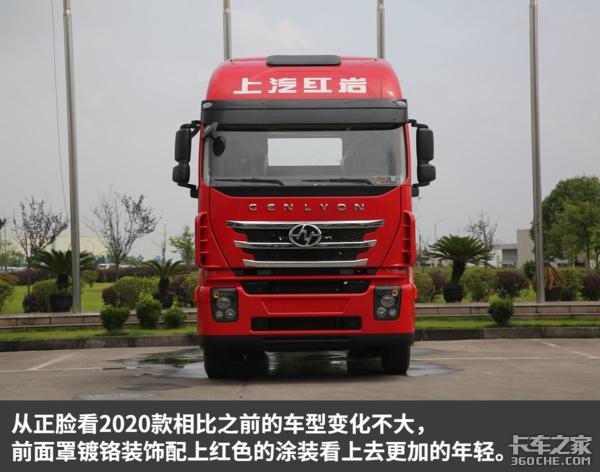 上汽红岩2020款车型新配置搭载ZF最新AMT配克诺尔EBS更节油、安全