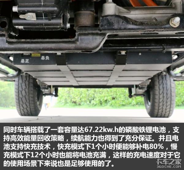 市政环卫物流用车徐工纯电动皮卡实拍