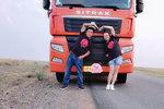 当新疆小伙遇上甘肃女汉子,卡车司机的爱情便一发不可收拾