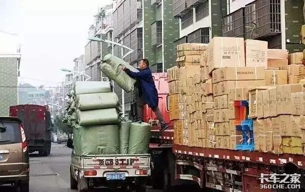 货运行业降本增效运费却一天不如一天