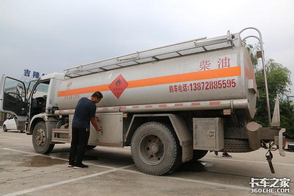 中集凌宇苏继方:从厂家角度分析危险品运输行业的现状与未来发展趋势