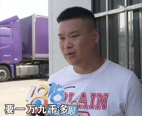 浙江高速货车自燃拖车费近2万卡友懵了