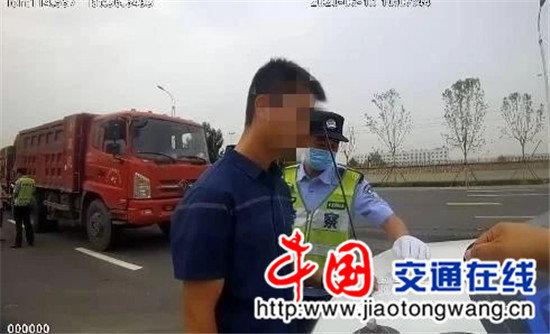 邯郸货车加装栏板上路被交警逮个正着