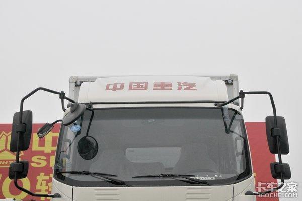 仅需9.68万HOWO悍将经典款单排厢式轻卡开回家!