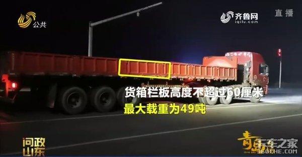 记者现场举报多辆超载大货车,交警楞说没看见,市长怒批!