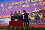 重磅来袭!联合卡车国六LNG牵引车交付100辆,内蒙古市场再掀热潮!