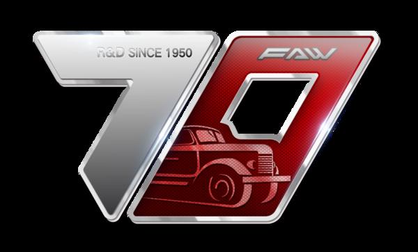 【官宣】解放研发70周年logo正式发布