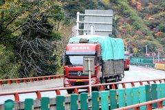 罚100记3分 秦滨高速2个月千起货车违法