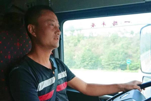 百公里油耗27.75L!河南蒋师傅如何取得这样的好成绩?