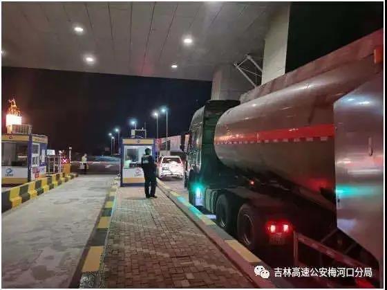 严防危化品车辆!即日起吉林高速重点整治超速超载、疲劳驾驶等违法