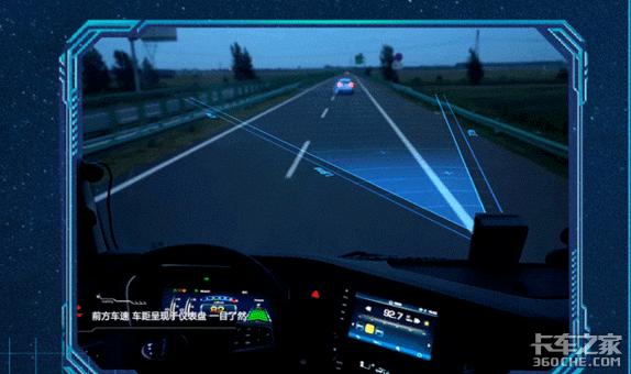 北斗卫星导航系统实现全球组网后,对货车有啥影响?