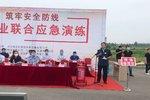 山东华尔中国重汽豪沃T7H助力危化品运输企业联合应急演练圆满成功