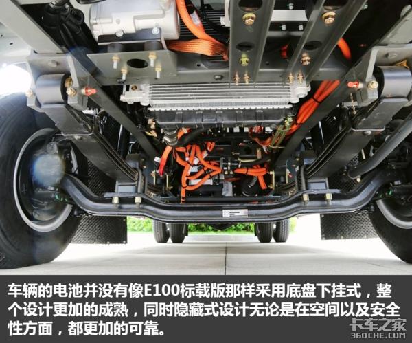 底盘设计更加成熟徐工新能源E100重载版图解