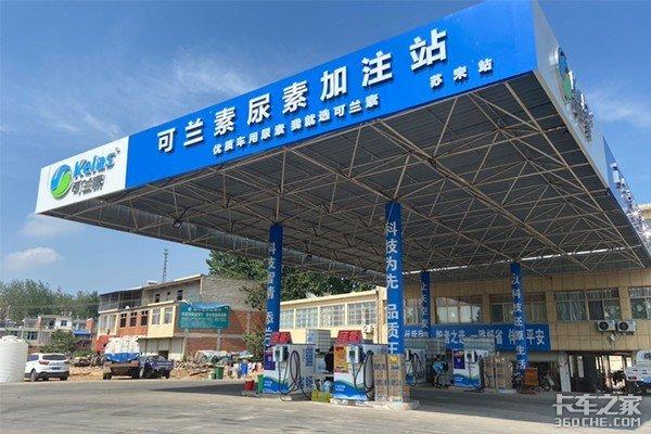苏宋七星旗舰店开业2月,尿素销量节节升