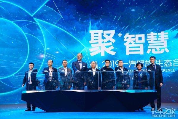 一汽解放董事长胡汉杰:2025年挺进世界第一阵营