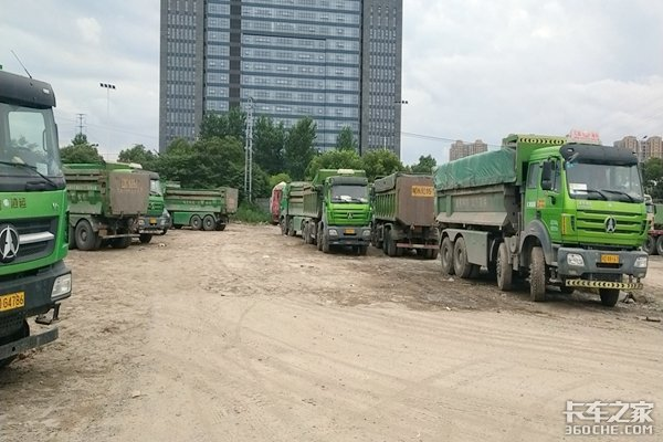 �B�d行北奔情�L�B�d�R鑫工程有限公司