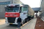 武汉疫情爆发时,援建火神山医院的那个卡车司机,现在怎么样了?