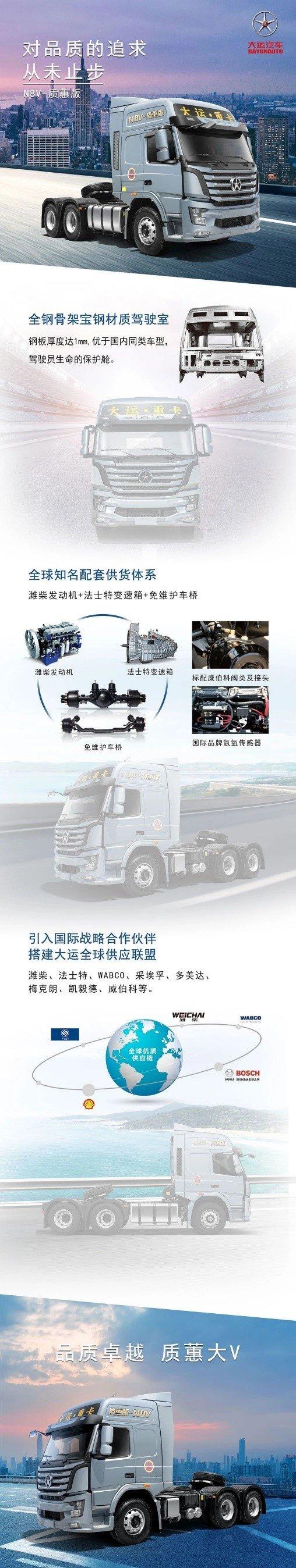 质蕙N8V对品质的追求从未止步!