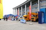 不受疫情影响 梁山车展将于9月17日开幕