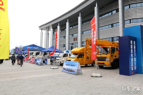 不受疫情影响梁山车展将于9月17日如期开幕