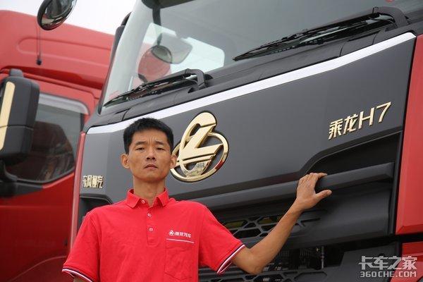 3年买了3台车这台东风柳汽乘龙H7到底哪里吸引他?