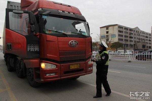 24小时禁行货车,卡友、企业苦不堪言,交通安全真会好吗?