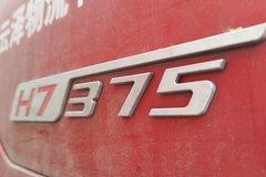 买一辆8X4载货车 那你可以考虑下乘龙H7