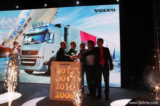 2012沃尔沃卡车驾驶员高效节油大赛启航