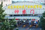 免费核酸检测 到北京送货也没那么危险