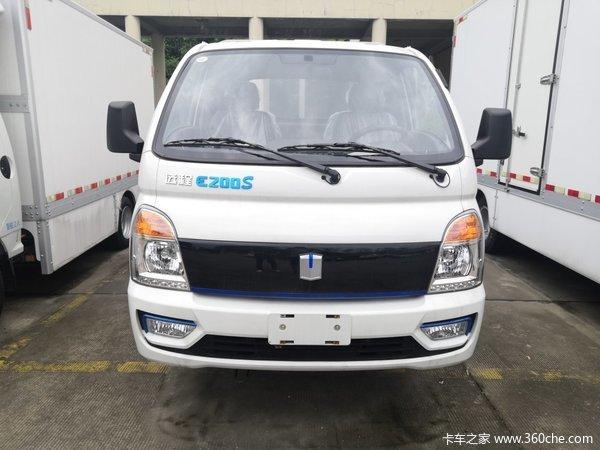 杭州中上远程E200S电动轻卡钜惠0.48万