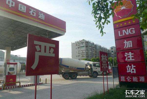 气价上涨2元 还考虑购买天然气车型吗?