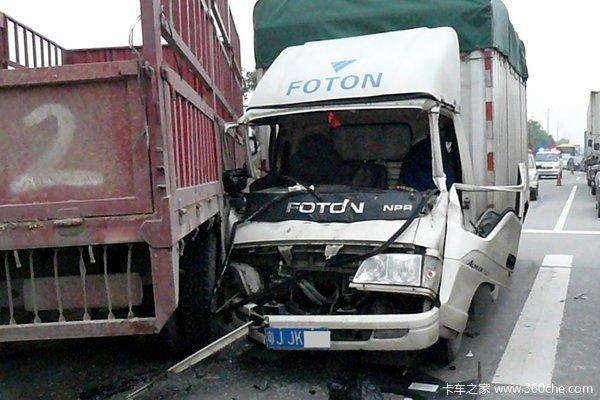 货车司机遇事故花20万保险公司却人间蒸发?