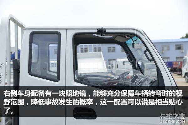 车身灵活还能装两吨这款小卡简直不要太实惠