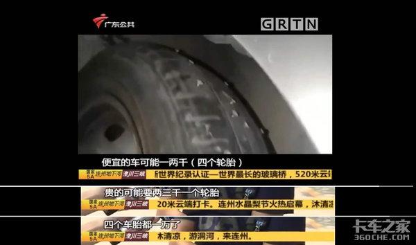 大货车洒钉子,108辆车轮胎扎废,2公里瘫痪,听律师讲讲该怎么赔