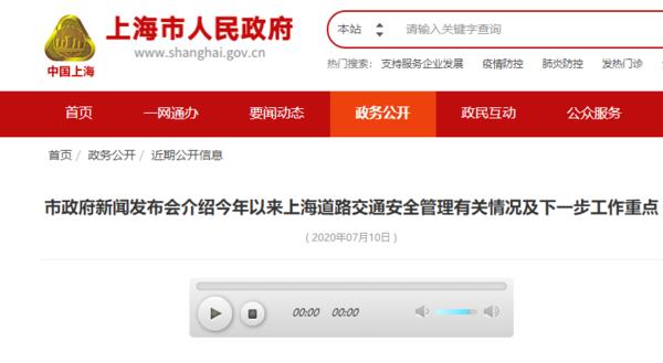 8省解禁3省宽限!北京正积极研究皮卡上路的可行性