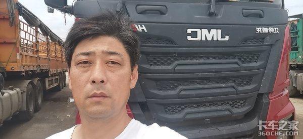 田广军:毅然决定购买江铃威龙HV5,没想到收获的竟满满都是惊喜