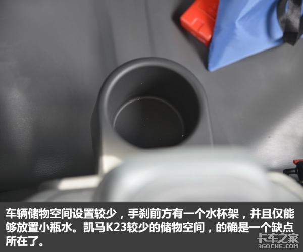 售价低、装得多还配国六动力这款凯马K23微卡不要太香
