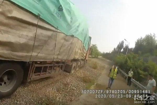 30分钟内同一路段4台货车出事,设计缺陷、管理漏洞还是操作不当