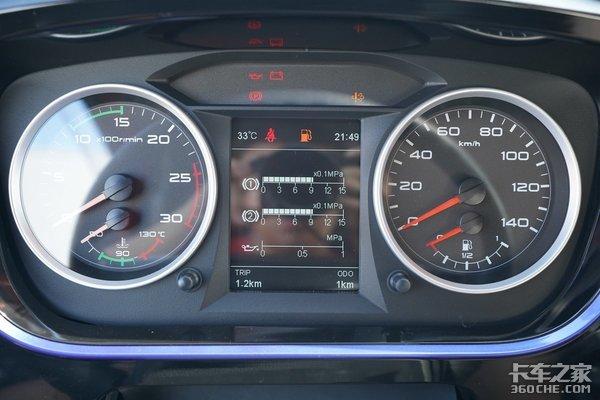 240马力+8挡变速箱解放龙VH2.0载货车可秒变超大床睡觉太安逸!