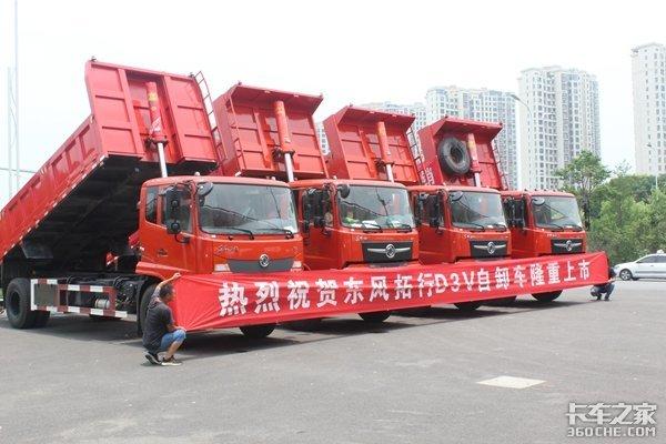 东风拓行D3V自卸车隆重上市暨苏州区域巡展活动