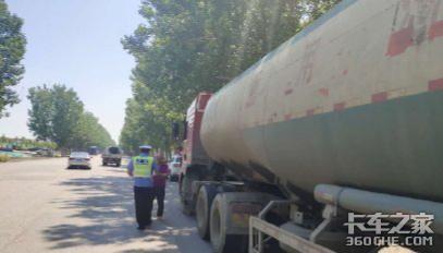 全国严查危化品运输隐患,4万多辆车户籍化管理,一个都不放过!