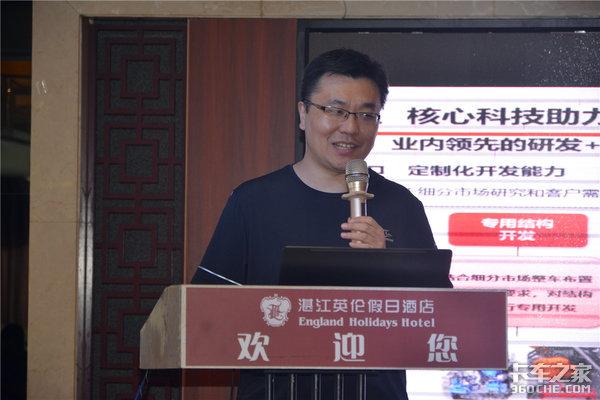 东风柳汽海宏物流湛江银泰三方战略联盟暨交车仪式隆重举办