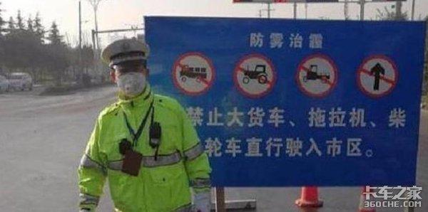 工业园划入限行区,企业门口24小时禁行,难道让货车飞进来吗?