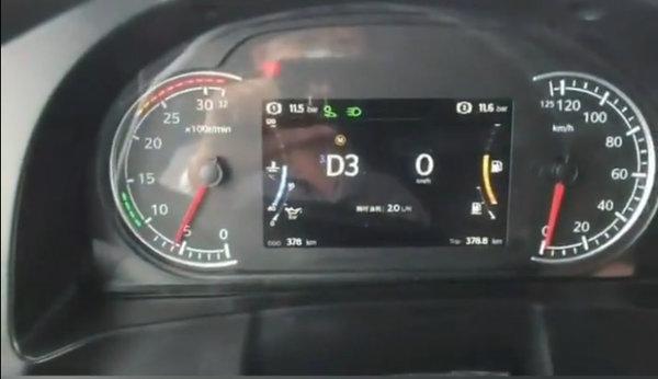 重汽新车TH7内饰曝光配自动挡,挡把竟然和奔驰、沃尔沃一样的设计