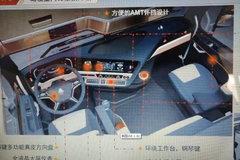 重汽新车TH7内饰曝光 电子换挡是亮点