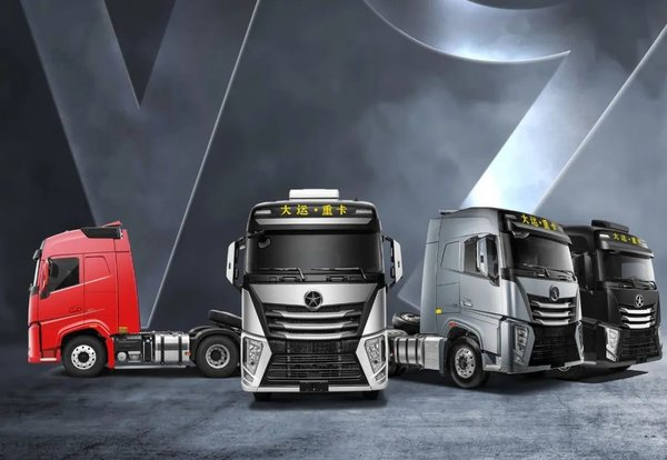大运旗舰V9,让高附加值产品价值运营更高能!