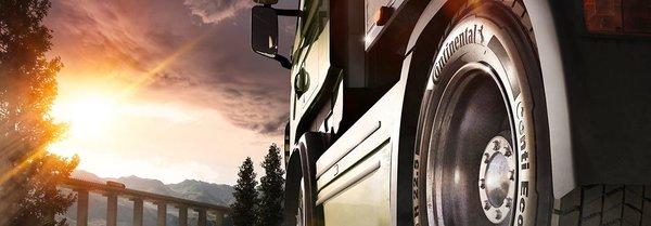 提升续航减少油耗大陆推节油卡车轮胎