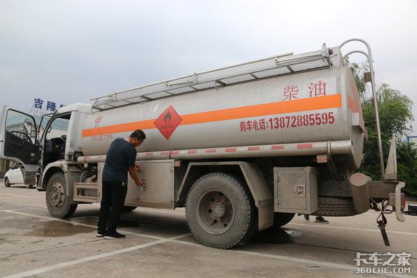北京应急办:雷雨天禁止危化品装卸作业
