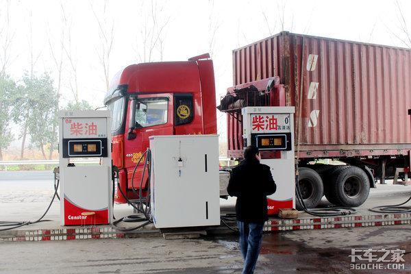北京五部门:严禁在加油加气站内使用手机扫码支付