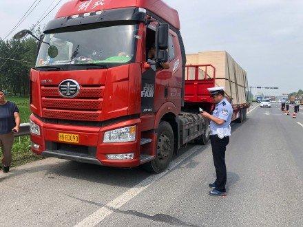 卡友请注意:苏鲁皖六市联动整治大货车